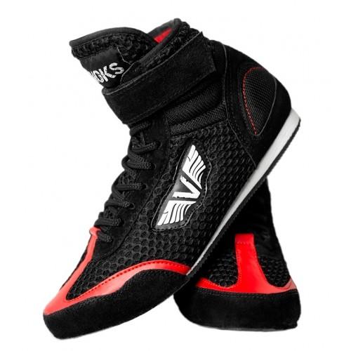 V`Noks Boxing Boots size 43