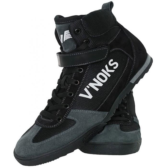 V`Noks Grey Boxing Boots size 40